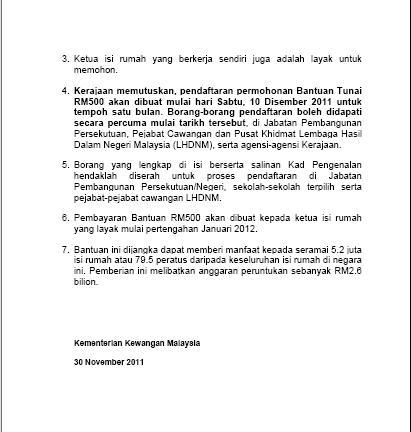 Surat Rasmi Rayuan Lhdn - J Kosong w