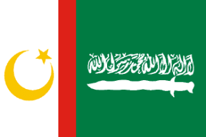 Flag_of_the_Moro_Islamic_Liberation_Front
