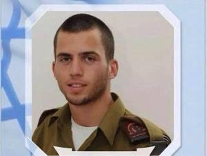 Askar Israel yang ditawan: Shaul Oron oleh Briged Al-Qassam.