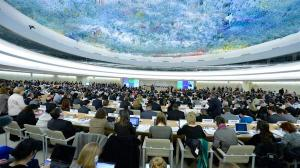 UN Human Rights Council special session on Gaza just now