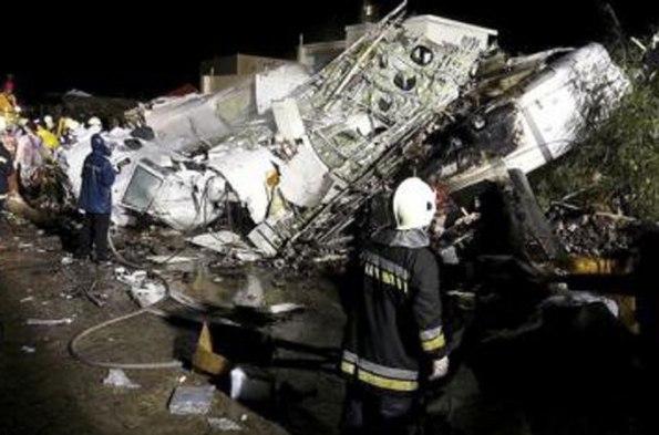 pendaratan cemas di Kepulauan Pengu Taiwan, membunuh sejumlah orang