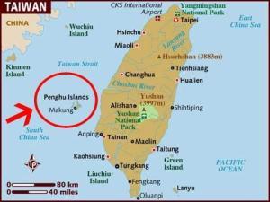 Peghu island, dimana kapalterbang tersebut terhempas