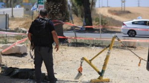 Roket yang jatuh di wilayah Israel semalam