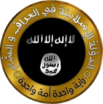 Seal_of_the_Islamic_State_in_Iraq_and_the_Levant