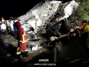 taiwan-plane-crash-8-data