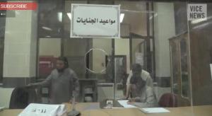 Mahkamah syariah yang di jalan kan oleh ISIS, sesiapa boleh buat report