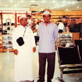 ismail dan yusuf ghani
