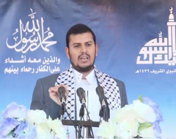 Abdel-Malke-Houthi ketua Houthi sekarang