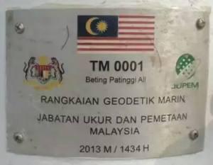 Geodetik marin, Jabatan ukur dan pemetaan malaysia, Sudah ada tanda
