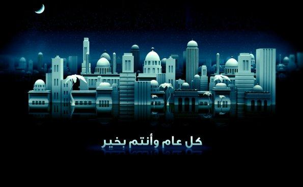 ramadhan_kareem_by_eliasdesigner
