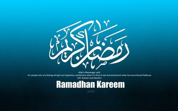 wallpaper_ramadhan_kareem_v2_by_yeopmi-d42fvll