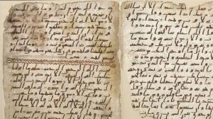 AL Quran tulisan tangan tanpa baris, di percayai di tulis oleh sahabat atau di zaman tabiin, allahuakbar