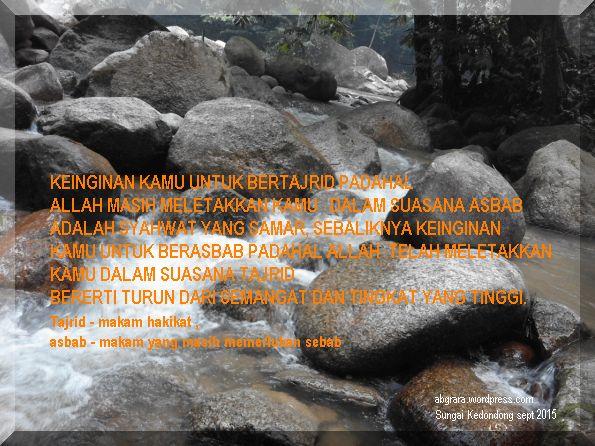 makam asbab